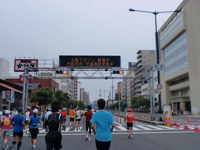 第一回 大阪マラソン 10月30日(日) RUN:42.195km_b0176192_21475138.jpg