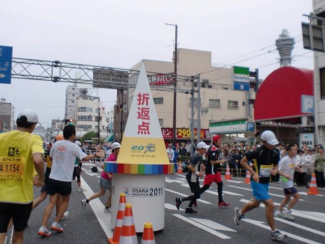 第一回 大阪マラソン 10月30日(日) RUN:42.195km_b0176192_21501269.jpg