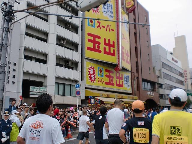 第一回 大阪マラソン 10月30日(日) RUN:42.195km_b0176192_22274050.jpg