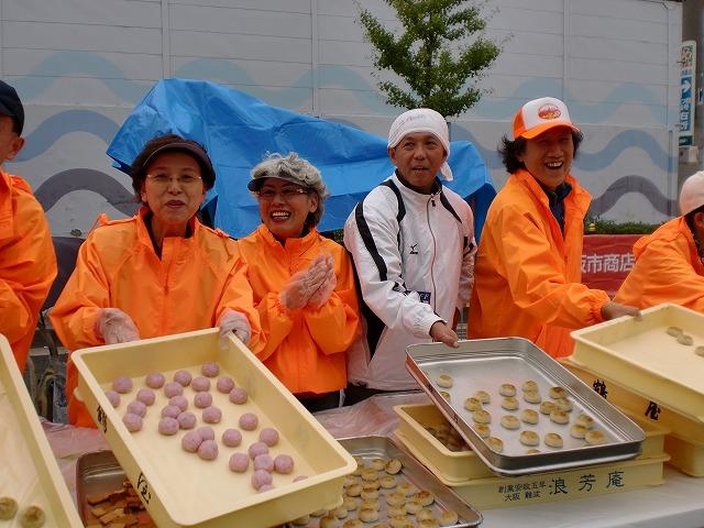 第一回 大阪マラソン 10月30日(日) RUN:42.195km_b0176192_22392538.jpg