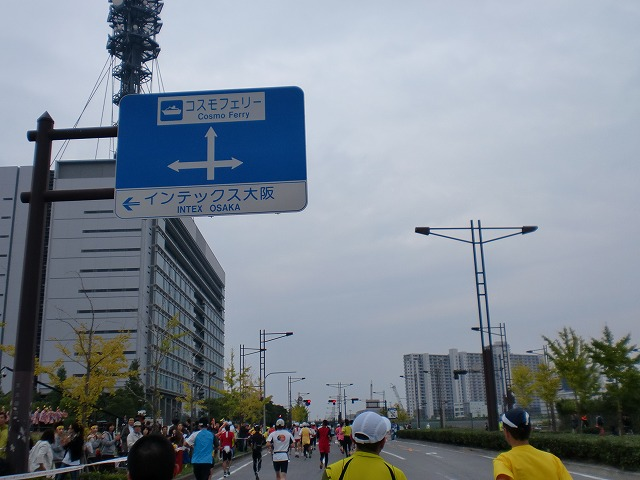 第一回 大阪マラソン 10月30日(日) RUN:42.195km_b0176192_2391073.jpg