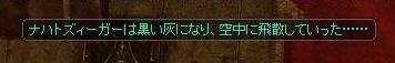 f0060694_4573517.jpg