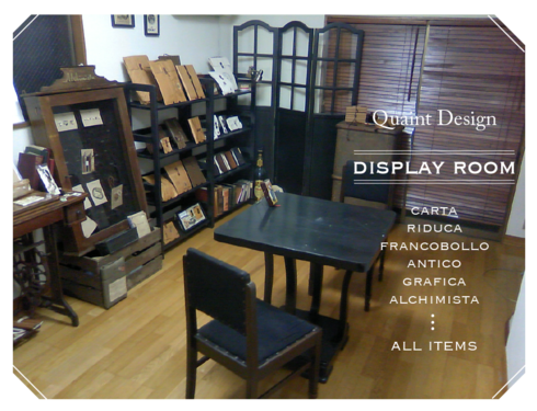 display room_d0212396_1855964.png