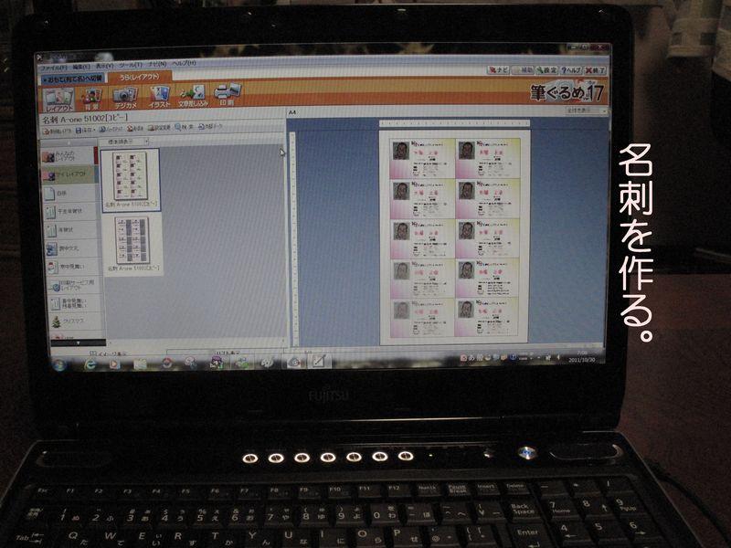 f0059498_20102564.jpg