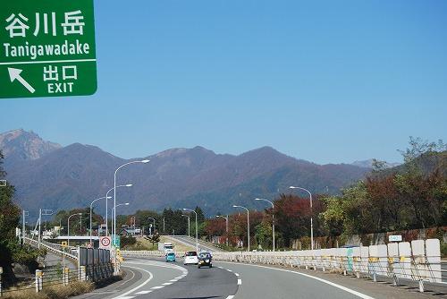 寄り道しながら・・・新潟へ_c0124100_23142214.jpg