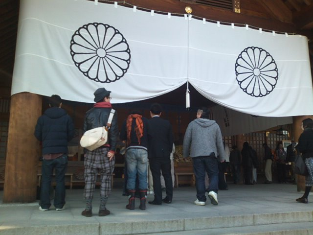 ランクル TOMMY札幌店 11月1日! 神宮参拝からスタート☆_b0127002_2119624.jpg