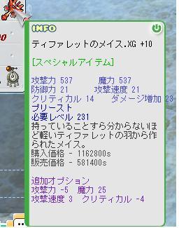 b0169804_045237.jpg