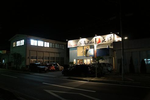 沖縄パラダイス_d0105615_14153038.jpg