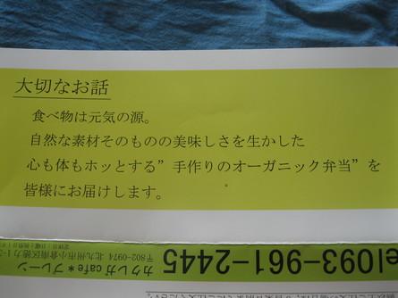 a0125419_14584153.jpg