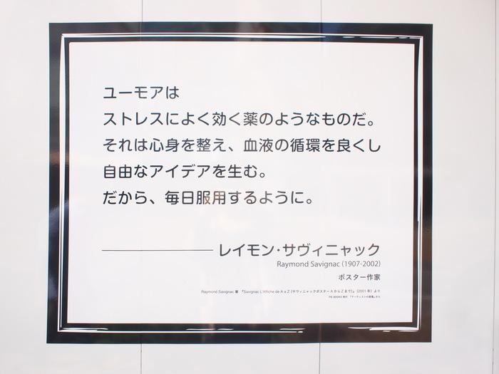 f0185920_218274.jpg