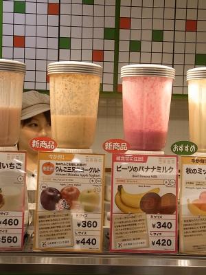 ++ゴチ!野菜ソムリエ先輩ジュース++_e0140921_834327.jpg