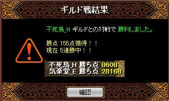 a0157425_650598.jpg
