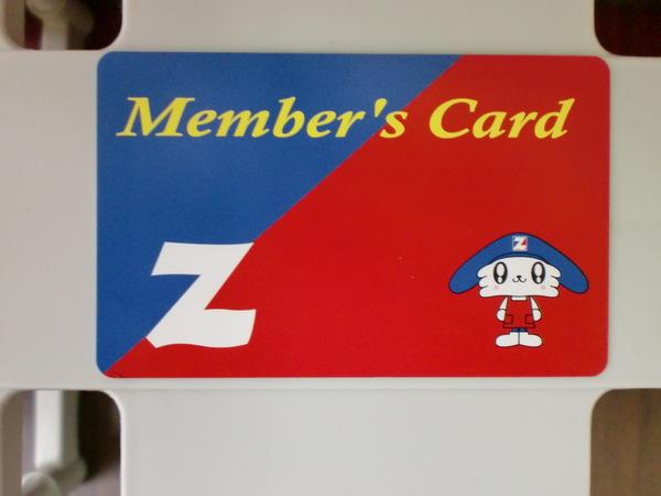本日より新ポイントカードの取り扱いを開始いたします!!!_d0241628_993773.jpg