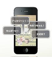 TVアニメ 「ゆるゆり」が「ゆるゆり」がiOS向けアプリを2種同時リリース!!_e0025035_0192076.png