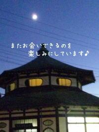 a0120837_1291046.jpg