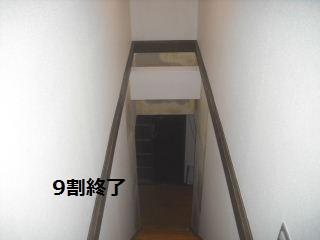 f0031037_21163435.jpg