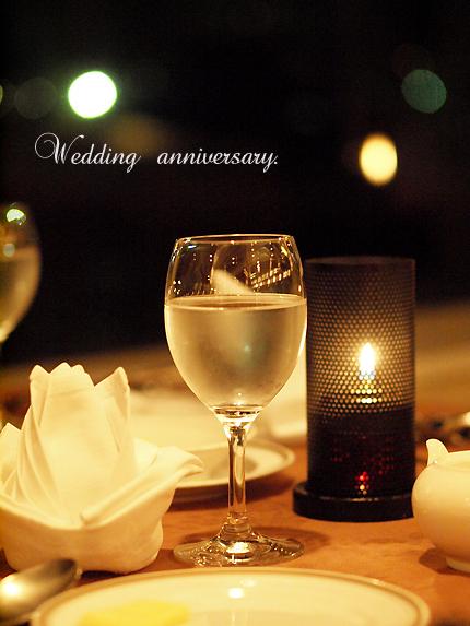 サプライズディナー(結婚記念日)_e0172847_7153754.jpg