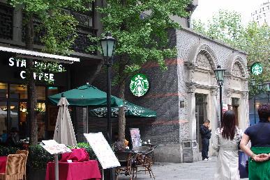 上海新天地_a0175348_11302630.jpg