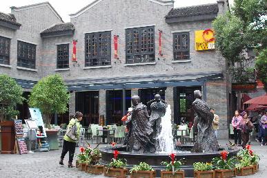 上海新天地その2_a0175348_1733950.jpg