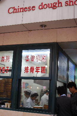 おいしい上海の麺屋さん_a0175348_17571928.jpg
