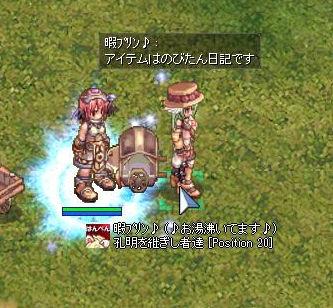e0077749_0145936.jpg