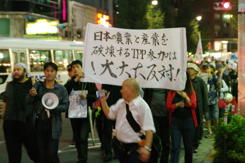 10・22渋谷 TPP断固拒否国民デモ - 2011.10.22_a0222059_1164416.jpg