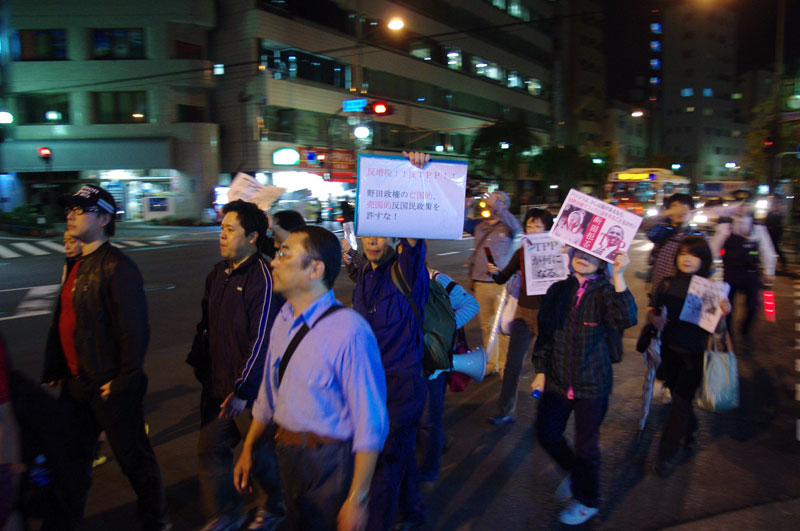 10・22渋谷 TPP断固拒否国民デモ - 2011.10.22_a0222059_1171082.jpg