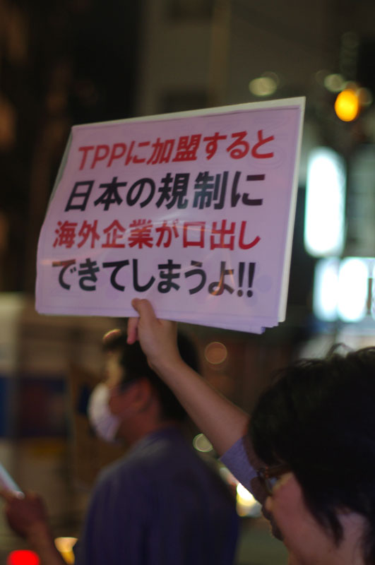 10・22渋谷 TPP断固拒否国民デモ - 2011.10.22_a0222059_1172054.jpg