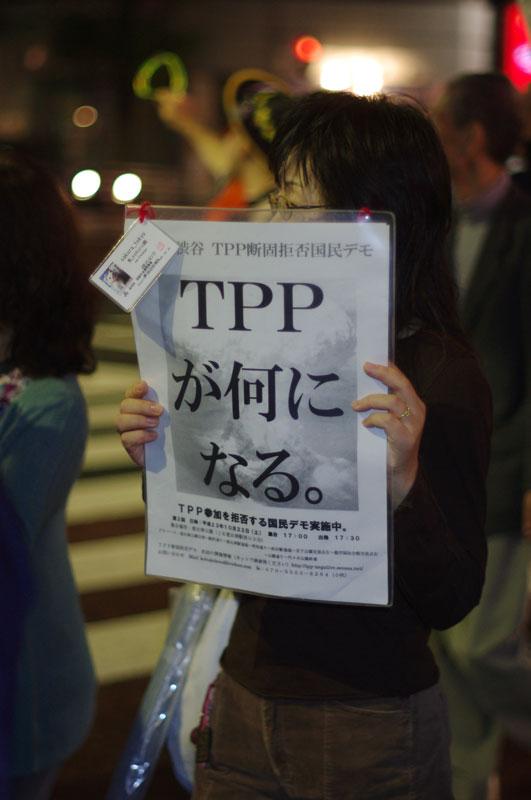 10・22渋谷 TPP断固拒否国民デモ - 2011.10.22_a0222059_1172387.jpg