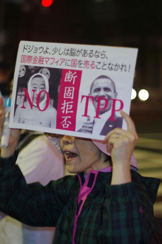 10・22渋谷 TPP断固拒否国民デモ - 2011.10.22_a0222059_1172943.jpg