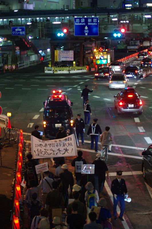 10・22渋谷 TPP断固拒否国民デモ - 2011.10.22_a0222059_1174118.jpg