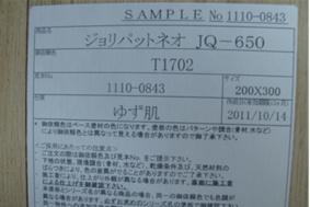 e0201060_1845723.jpg