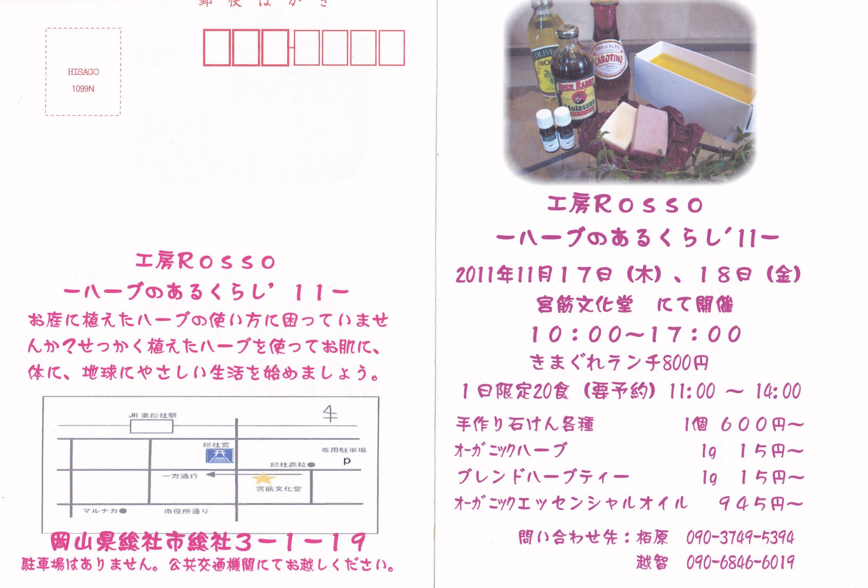 f0220463_6333583.jpg
