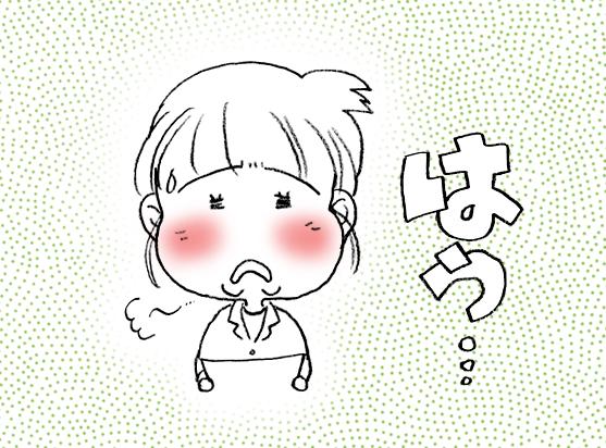 BOSCH漫画[エピソード10]〜グロッキー。。。〜_f0119369_16322634.jpg