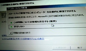 b0140270_755199.jpg