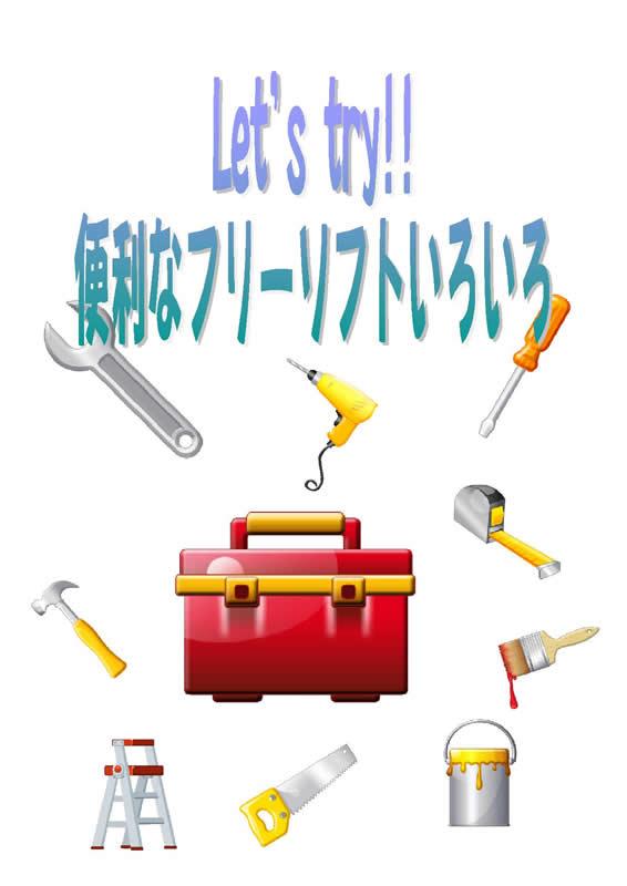f0173971_13213025.jpg
