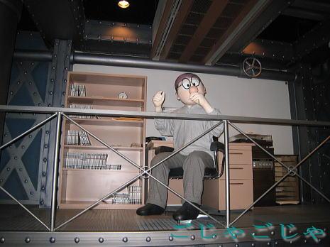 宝塚私立 手塚治虫記念館_b0189573_15545187.jpg