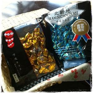 玄米ライフと大阪土産♪_b0165178_21461214.jpg