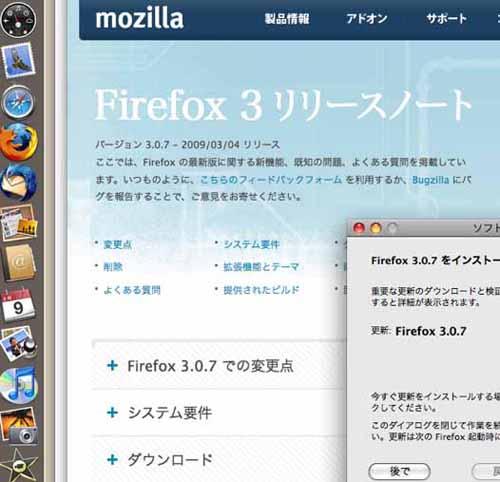 b0139479_2011241.jpg