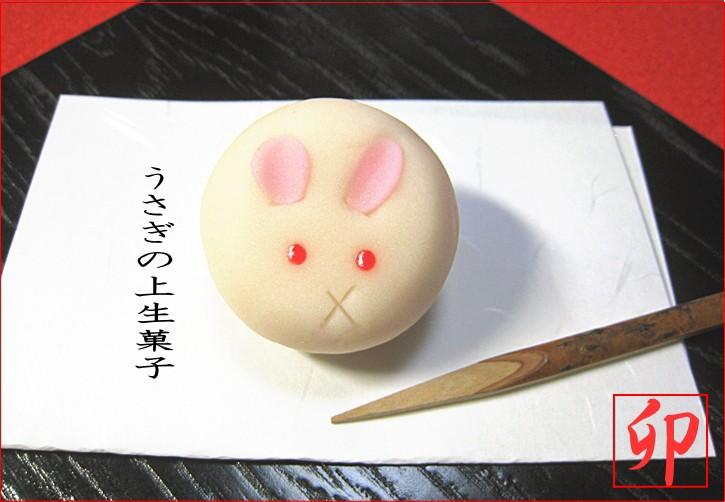 七五三の上生菓子・練切製・鈴(すず)_e0092594_23245641.jpg