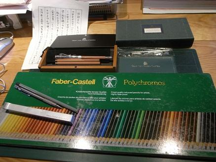 faber-castell  polychromos_d0087595_21152134.jpg