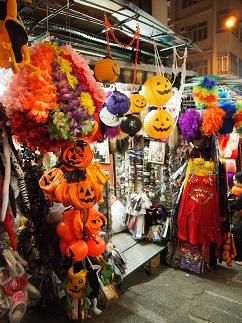 Happy Halloween_d0088196_10572138.jpg