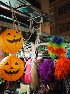 Happy Halloween_d0088196_10573492.jpg