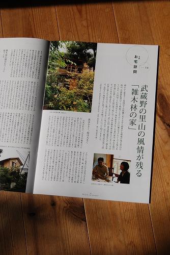 「 Kizuki 」 Vol.10_c0124100_15181514.jpg