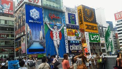 山口と大阪の8月_a0047004_20314462.jpg