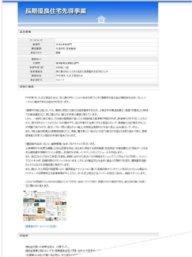 f0153115_8304549.jpg