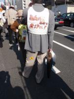 @東京 11.6(日) 今すぐ止めよう!柏崎刈羽原発 デモ_d0235522_11414274.jpg