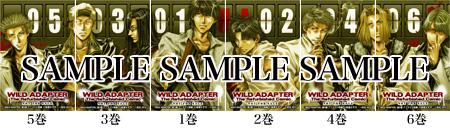 新装版『WILD ADAPTER』詳細&ご購入特典、まとめ。_f0090822_4583724.jpg