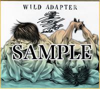 新装版『WILD ADAPTER』詳細&ご購入特典、まとめ。_f0090822_503224.jpg