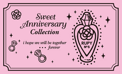 RUPYSweetAniversaryCollection先行予約のご案内_b0084929_11172656.jpg